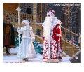 дед мороз и снегурочка приветствуют гостей